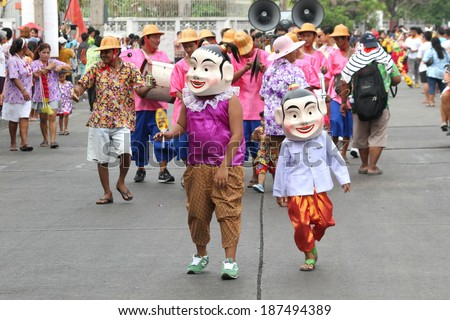 SAMUTPRAKARN - APRIL 13: Songkran Festival is celebrated in Thailand as the traditional New Year's Day from 13 to 15 April by throwing water at each other, on 13 April 2014 in Samutprakarn.
