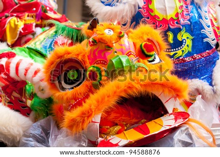 SAN FRANCISCO, CA - FEBRUARY 27: Chinese New Year Parade in San Francisco is the largest Asian event in North America and the largest event in Northern California. February 27, 2010 in San Francisco - stock photo