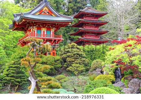 San Francisco, California, United States - Japanese Tea Garden in Golden Gate Park. - stock photo