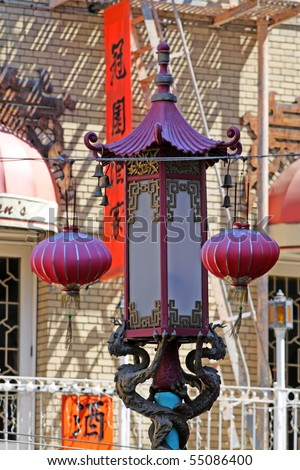 San Francisco's Chinatown is one of North America's largest Chinatowns. - stock photo