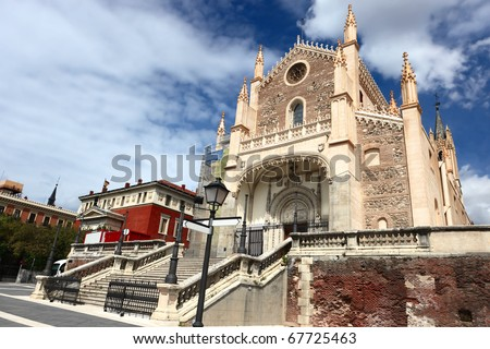 San Jeronimo el Real (St Geromimo the Royal) is a medieval Roman Catholic church in central Madrid near Prado Museum. - stock photo