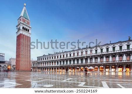 San Marco square - Venezia - stock photo
