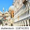 San Marco square - Venice Italy - stock photo