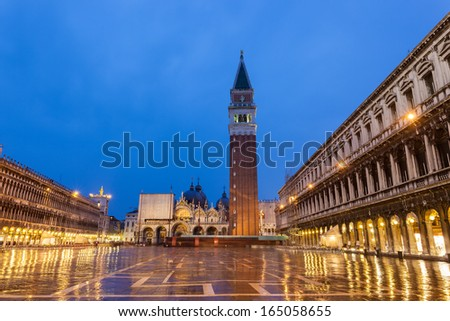 San Marco, Venice Italy - stock photo