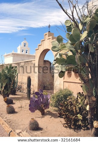San Xavier del Bac mission - stock photo