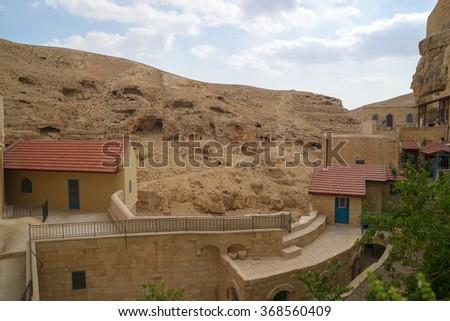Sand hills behind inner territory of Saint Sabba Monastery near Jerusalem - stock photo