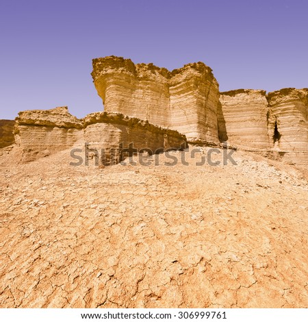 Sandy Canyon of the Negev Desert in Israel