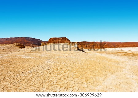 Sandy Hills of the Negev Desert in Israel
