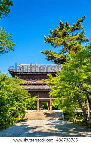 Sanmon Gate at Nanzen-ji Temple in Kyoto, Japan - stock photo