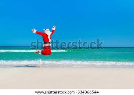 short essay about my christmas vacation