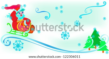 santa claus with bag of gifts rolls off hill - stock photo