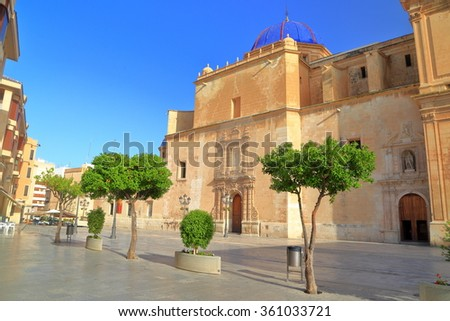 Santa Maria Basilica in Elche, Alicante, Spain - stock photo