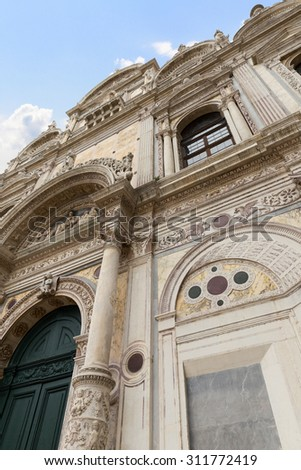 Santi Giovanni e Paolo is an ancient basilica church in Rome, located on the Celian Hill