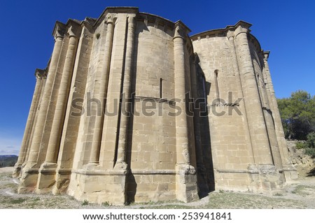 Santiago Church in Aguero, Huesca province, Aragon, Spain. - stock photo