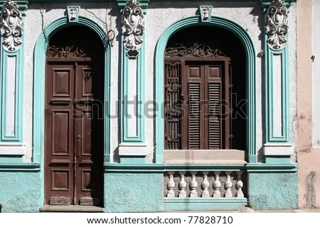 Santiago de Cuba - beautiful colonial architecture. Door and window.