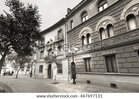 Santiago, Region Metropolitana, Chile - June 01, 2016: A view of buildings at Paris-Londres neighborhood, a mayor landmark of European architecture in downtown Santiago.