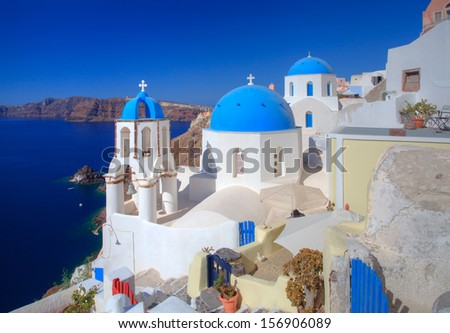 Santorini in Greece - stock photo