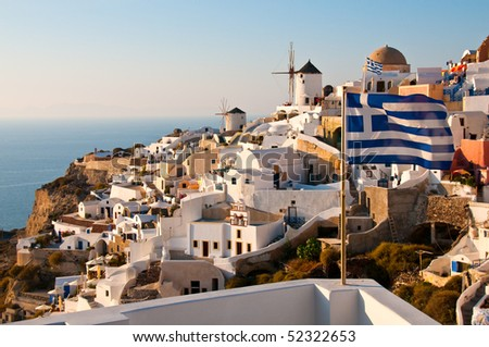 Santorini Island in greek greece village on cliff - stock photo