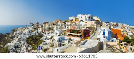 Santorini view (Oia), Greece - vacation background - stock photo