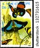 """SAO TOME AND PRINCIPE - CIRCA 1989: A stamp printed in Sao Tome and Principe shows Butterflies, with inscription and name of series """"Butterflies"""", circa 1989 - stock photo"""
