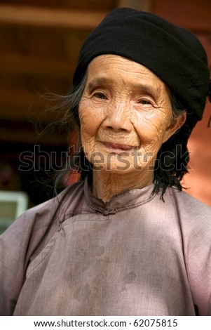 SAPA, VIETNAM - JULY 7, 2007: unidentified H'mong woman in Sapa, Vietnam (Sapa Vietnam- July 7, 2007)