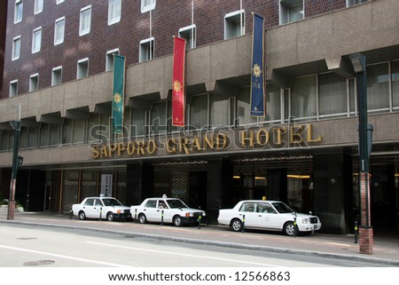 Sapporo Grand Hotel Building, Japan