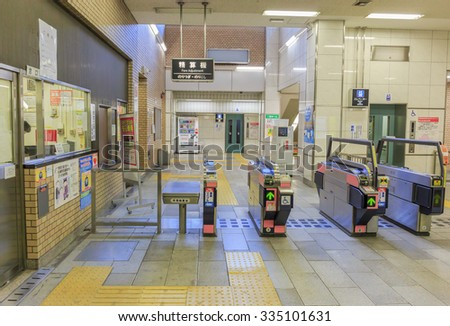 SAPPORO HOKKAIDO - NOV,4 : Subway train and counter that is ready departure in HOKKAIDO That is the railway platform in urban transportation. JAPAN NOV,4 2015 - stock photo
