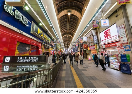 SAPPORO, JAPAN - APRIL 24, 2016: Unidentified people shopping at Pole town or Tanukikoji shopping street. Here is very famous shopping landmark near Susukino station.