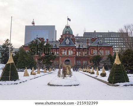 SAPPORO, JAPAN - DEC 14: The Former Hokkaido Government Office on Dec 14, 2011 in Sapporo, Japan. It was used for approximately 80 years until the new government office currently in use was built. - stock photo