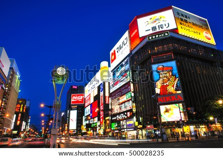 SAPPORO, JAPAN - JULY: Famous building in Susukino district of Sapporo at night on July, 2014, Sapporo, Hokkaido, Japan