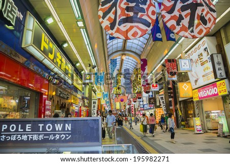 SAPPORO, JAPAN - JULY 21 Pole town shopping street on July 21, 2013 in Sapporo, Japan. Pole Town is famous shopping street in Sapporo Japan
