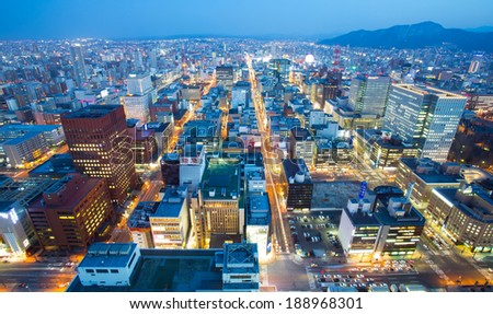 SAPPORO - May 24: The Susukino District May 24, 2014 in Sapporo, JP. Susukino is one of the three major red-light districts within Japan. - stock photo