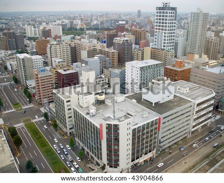 Sapporo ( type with heights of the television tower). Japan,island Hokkaido - stock photo