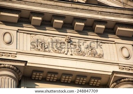 Sarajevo, Bosna and Herzegovina - January 1, 2015: Architectural detail on historical building in Sarajevo.