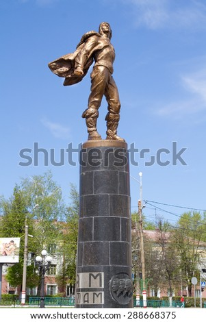 SARANSK, RUSSIA - MAY 9: Stratonavts monument near the railway station on May 9, 2015 in Saransk.