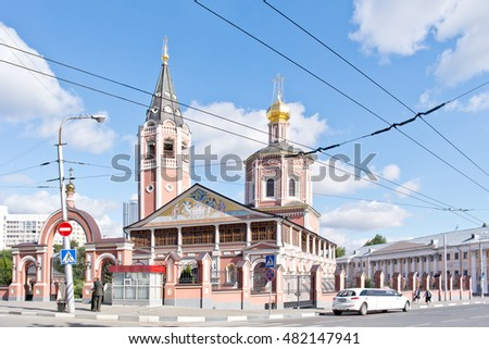 SARATOV, RUSSIA - September 09.2016: Beautiful old Orthodox Holy Trinity Cathedral on Museum Square