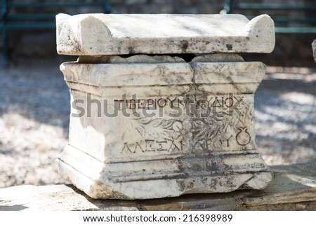 Sarcophagus in Bodrum Castle, Aegean Coast of Turkey - stock photo