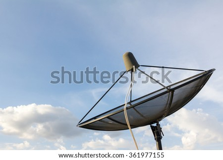 Satellite - stock photo