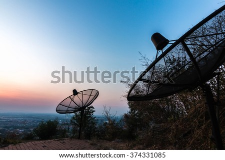 satellite dishes antenna - stock photo