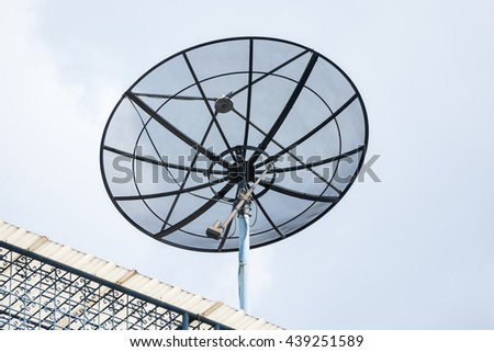 satellite dishes antenna. - stock photo