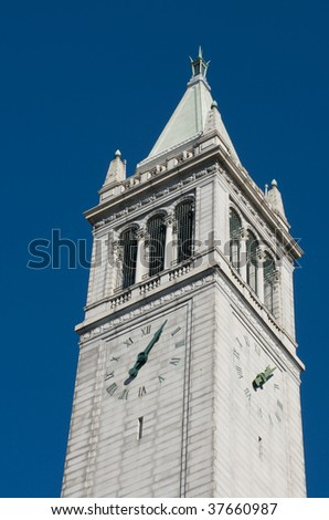 Sather Tower in Berkeley - stock photo