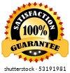 Satisfaction guarantee icon - stock photo