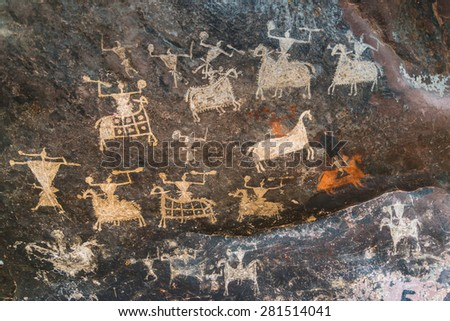 Satukunda Rock Paintings. Just 24 km fom Bhopal, Satkunda has around 5000 year old rock art. Contemporary in quality and age the world Heritage site of Bhim Baithika in the east of Bhopal. - stock photo