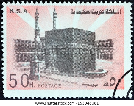 SAUDI ARABIA - CIRCA 1976: A stamp printed in Saudi Arabia shows Holy Kaaba, Mecca, circa 1976.  - stock photo