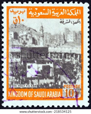 SAUDI ARABIA - CIRCA 1969: A stamp printed in Saudi Arabia shows Holy Kaaba, Mecca, circa 1969.  - stock photo