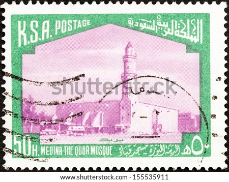 SAUDI ARABIA - CIRCA 1976: A stamp printed in Saudi Arabia shows Quba Mosque, Medina, circa 1976.  - stock photo