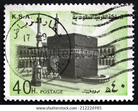 SAUDI ARABIA - CIRCA 1977: a stamp printed in the Saudi Arabia shows Holy Kaaba, Sacred House at the Centre of Mosque Al-Masjid al-Haram, Most Sacred Location in Islam, Mecca, circa 1977 - stock photo
