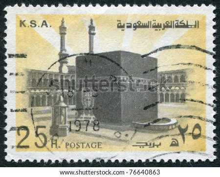 SAUDI ARABIA - CIRCA 1978: Postage stamps printed in The Kingdom of Saudi Arabia (K.S.A.), depicts a sacred place of Muslims Kaaba in Mecca, circa 1978 - stock photo