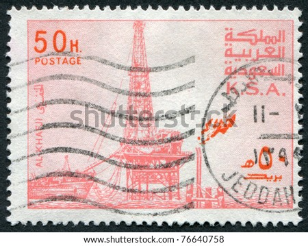 SAUDI ARABIA - CIRCA 1977: Postage stamps printed in The Kingdom of Saudi Arabia (KSA), shows the oil derrick in Al Khafji, circa 1977 - stock photo