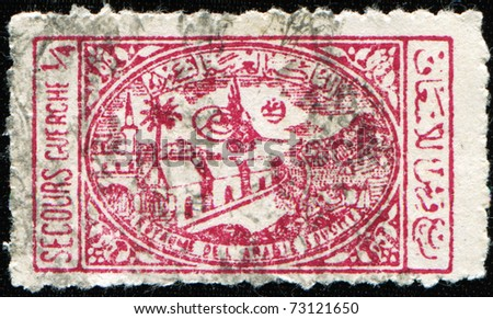 SAUDI ARABIA - CIRCA 1956: Postal charity stamp printed in Saudi Arabia shows the tents of the hospital, circa 1956 - stock photo